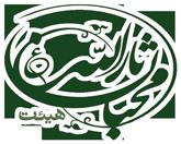 هیات محبان ثارالله (ع) شیراز